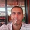 Александр, 30, г.Каменское