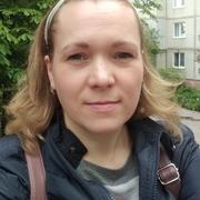 Галина 40 Белая Церковь