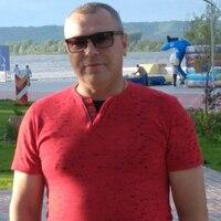Александр, 45 лет, Овен, Павлово