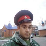 Александр 39 Донской