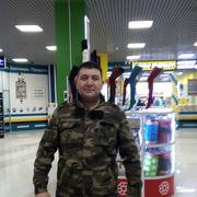 Ином 36 Москва