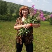Татьяна Николаевна ка 59 Кемерово