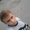 Илья, 17, Старобільськ