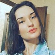 Кристина 29 Кемерово