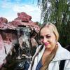 Ира, 30, г.Киев