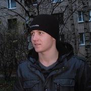 Владимир 34 года (Рыбы) хочет познакомиться в Альменеве
