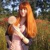 Ксения, 19, г.Ялта