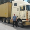 Ramil ( Roma ), 50, Lomonosov