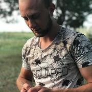Руслан 29 лет (Козерог) Купянск