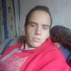 Дмитрий, 22, г.Ижевск