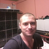 веха, 32, г.Александрия