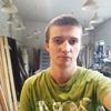 Bogdan, 27, Луцьк
