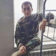 Tigo 20 Ереван