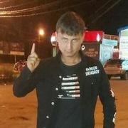 АЛИ 25 Хабаровск