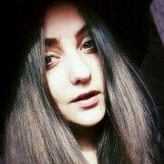 Евгения, 23