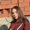 Карина, 19, г.Саранск
