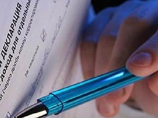 Налоговики обяжут граждан самих сообщать о своем имуществе