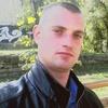 Вася, 31, г.Днепр