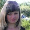 Irina, 32, Dobropillya