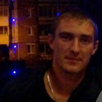 Сергей, 35 лет, Скорпион, Усть-Илимск