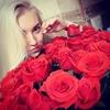 Алена, 29, г.Екатеринбург