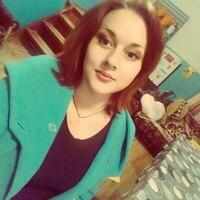 Лилия, 22 года, Стрелец, Ростов-на-Дону