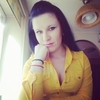 Maryana, 25, Yakhroma