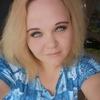 Юлия, 23, г.Венев