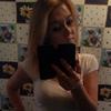 Anastasiya, 26, Zverevo