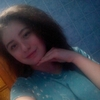 Anna Tarasyuk, 17, Shepetivka