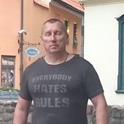 walters7777 43 Рига