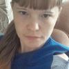 Olga, 26, Buzuluk