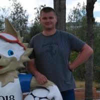 Константин, 35 лет, Лев, Луганск
