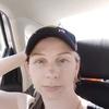 екатерина, 34, г.Екатеринбург