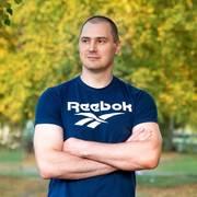 Евгений 42 года (Весы) Юрга