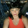 Екатерина Юрьевна Куз, 30, г.Челябинск