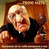 Warlock, 76, г.Кохтла-Ярве