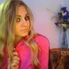 Barbie, 23, г.Карс