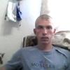 Иван, 32, г.Вычегодский