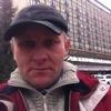 Василь, 40, Тернопіль