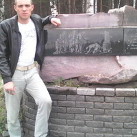 Дима, 38 лет, Телец, Нижний Новгород