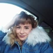 Начать знакомство с пользователем Катя 31 год (Лев) в Усть-Омчуге