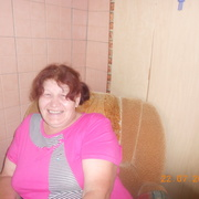 Зоя, 59