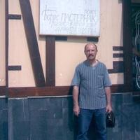 Владимир, 64 года, Весы, Москва