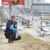 Александр, 30, г.Краснокамск