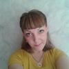 Маргарита, 28, г.Ильинский (Сахалин)