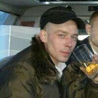 Алексей, 39 лет, Скорпион, Нижний Новгород