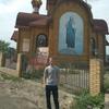 Vlad, 24, г.Уфа