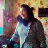 Elena, 43, Perm