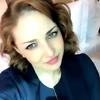 Юля, 28, г.Новосибирск